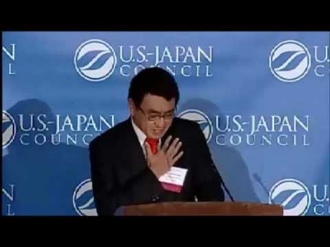 Taro Kono, Japanese House of Representatives at the 2012 USJC Annual Conference
