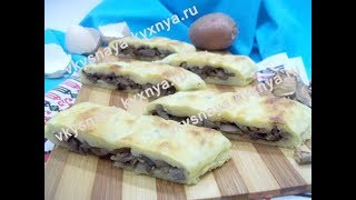 Картофельный пирог с грибами - вкусная и ароматная запеканка по-домашнему