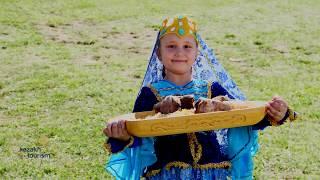Культура и Кухня (Гастрономический туризм) в Казахстане