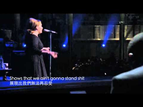 iTunes Festival - Adele Hometown Glory HD Live (中文字幕/English Lyrics)