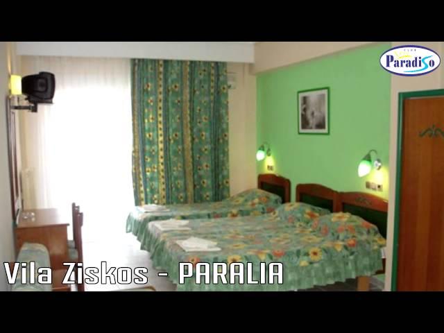 Paralia - Vila Ziskos