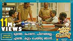 action'hero'biju'full'movie'malayalam