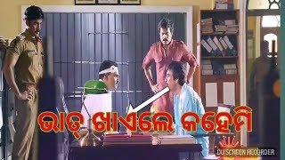 New sambalpuri/odia comedy video/New Odia/sambalpuri video/New sambalpuri/odia Song video