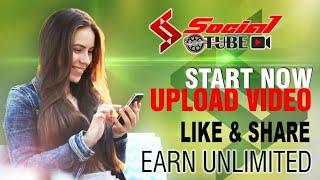 How to registration on Social Tube || Social Tube || Social Add World || 2018