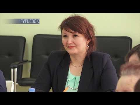 В Гурьевске на конкурсе выбрали заведующую новым детским садом