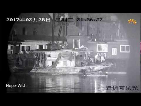 marine surveillance infrared laser night vision camera