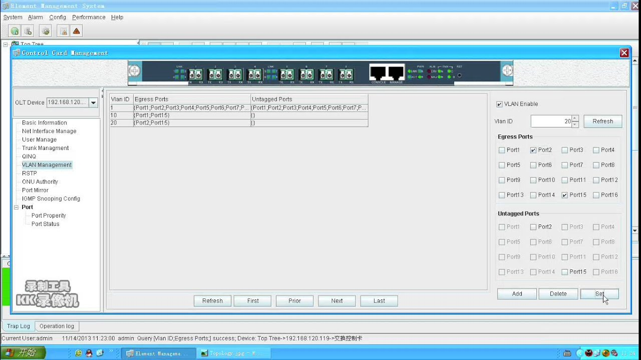 How to configure EPON (Ethernet Optical Passive Network) OLT ONU VLAN by EMS