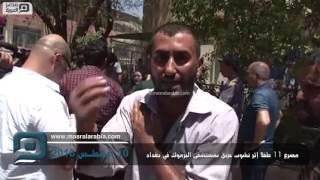 مصر العربية | مصرع 11 طفلا إثر نشوب حريق بمستشفى اليرموك في بغداد