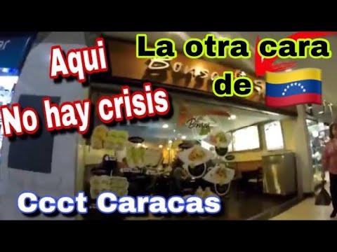 UN MALL Para RICOS Caracas Venezuela 2019 CCCT