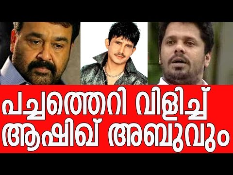 Aashiq Abu's stunning reply to KKR for Mohanlal