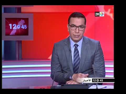 Fight League - Moroccan News