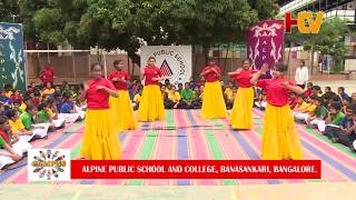 Hamsa Tv College Campus-Alpine Public School And College.Part 4