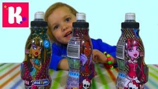 Монстер хай сок с сюрпризом игрушкой распаковка Monster High juice with surprise toy unboxing