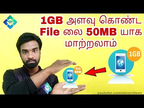 How To Compress 1GB File Into 50MB In Simple Steps | Without Losing Quality In Tamil