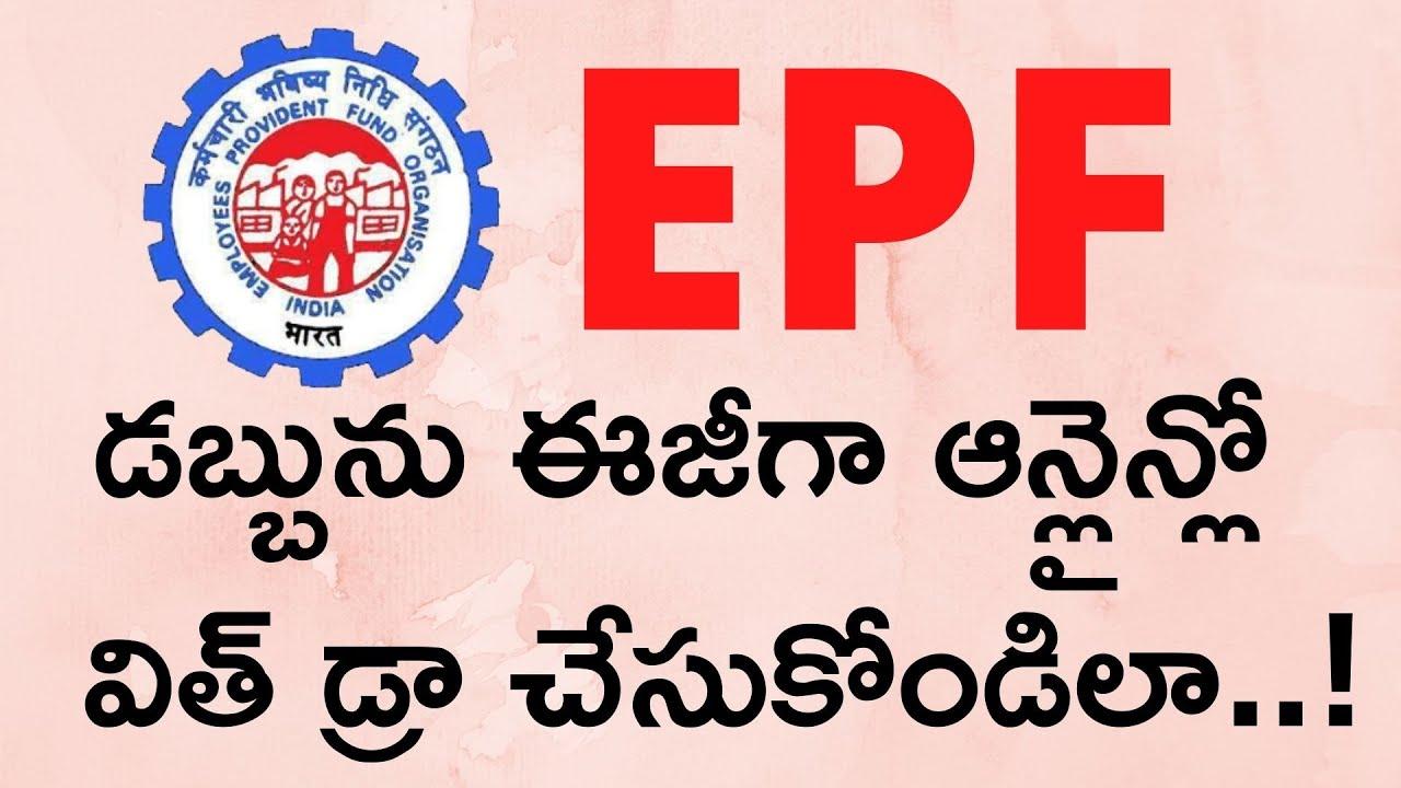 Download PF Money Withdraw online in Telugu | How to withdraw EPF Money online 2021 in Telugu | Form 19,10c
