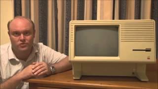 Macintosh XL / Apple Lisa 2 (1984) Introduction and History
