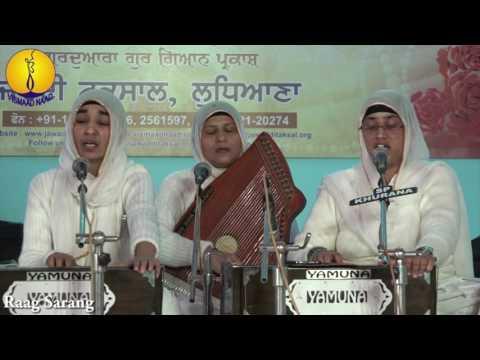 AGSS 2015 : Raag Sarang : Bibi Prabjot Kaur Ji