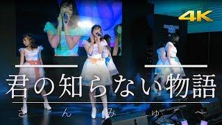 さんみゅ~ OFFICIAL WEB SITE http://sunmyu.com/ Sunmyu OFFICIAL You...