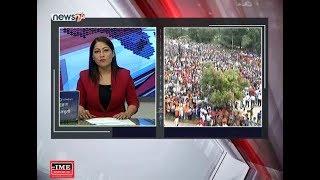 रवि लामिछाने र युवराज कँडेल  बारे पछिल्लो अपडेट : चितवन - NEWS24 TV