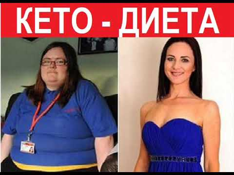 puteți pierde în greutate după o binge