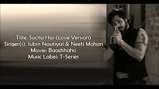 Gambar cover Socha hai (badshao) | with lyrics