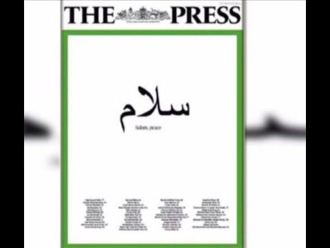 صحيفة في نيوزيلندا تنشر على غلافها كلمة -سلام-  - نشر قبل 3 ساعة