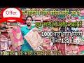 Saree Wholesale Market | एक साड़ी भी खरीद सकते हैं | Fancy Saree Wholesale Market