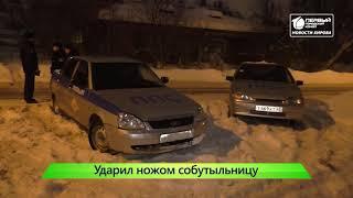 Место происшествия  Новости Кирова 18 02 2019