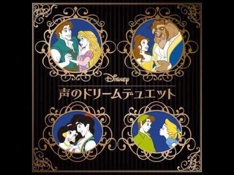 Ryotaro Okiayu and Aya Hirano - Love is an Open Door