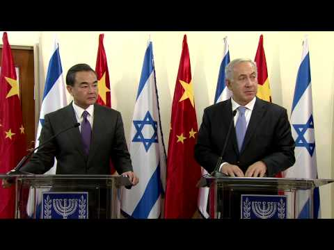 Statements by PM Netanyahu and Chinese Foreign Minister Wang Yi