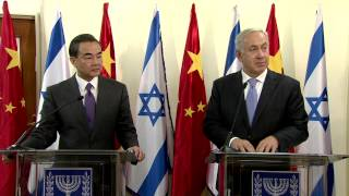 Repeat youtube video Statements by PM Netanyahu and Chinese Foreign Minister Wang Yi