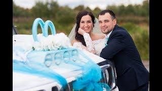 Андрей и Виктория   Мончегорск   свадьба   выездная регистрация