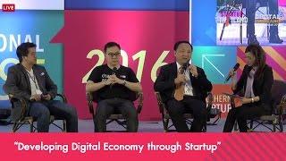 """เสวนา หัวข้อ """"Developing Digital Economy through Startup"""""""