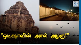 odisha-s-pristine-beauty-and-environment-a-roundup-chilika-lake-odisha-tourism-hindu-tamil
