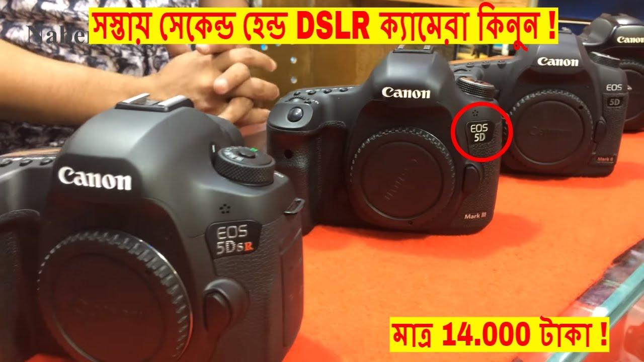 Biggest Second Hand DSLR Shop In Bangladesh | Buy 2nd Hand DSLR ...