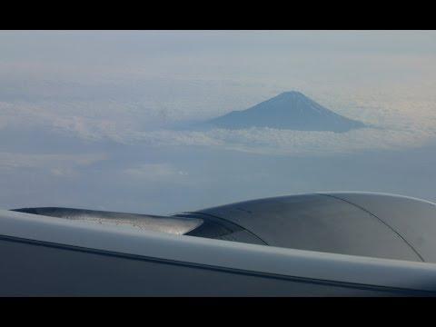 Korean Air A330-300 Tokyo (NRT) - Seoul (ICN) Taxi Takeoff and Landing