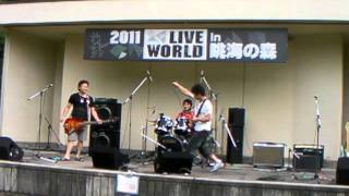 2011 live world in 眺海の森 十三番手 chrono synclastic infundibulum