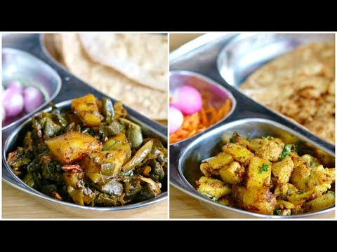 Super Healthy Side Dish For Chapati & Rice - Weight Loss Dinner Recipes | Skinny Recipes