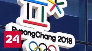 Лидеров сборной России не пускают на Олимпиаду - Россия 24