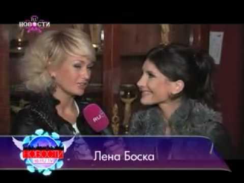 Видео: Ru.новости.Обратная сторона Шоу-Бизнеса