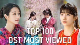\x5b Top 100 \x5d Most Viewed Korean Drama OST Music Video (May, 2021)