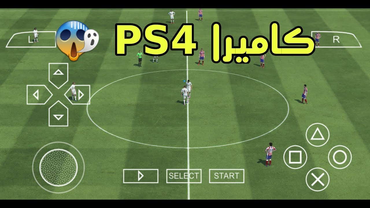 Download PES 19 PPSSPP Android / Camera PS4 😱