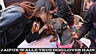 JAIPUR  | DOG SHOW | VISITORS ARE TRUE DOG LOVERS  KCI DOG SHOW WITH DOG MARKET Ft SCOOBERS