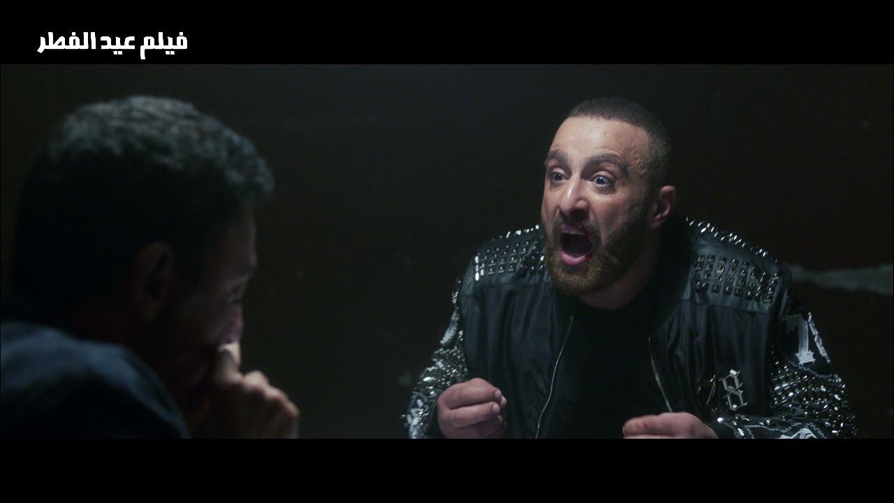 اعلان فيلم هروب اضطراري احمد السقا Horob Edterary Trailer 4k