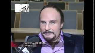 News Блок MTV: Рева превратился в Стаса Михайлова!