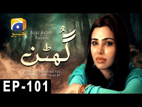 Ghutan - Episode 101 - Har Pal Geo