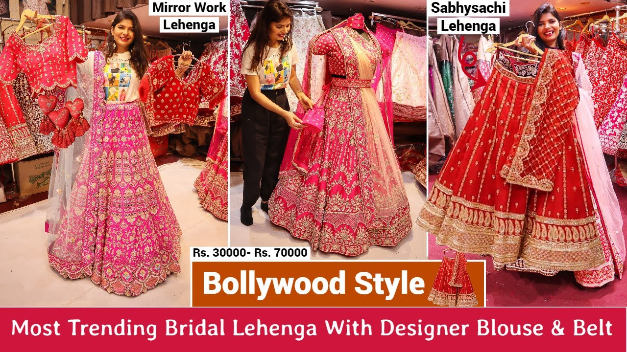 Most Trending Bollywood BRIDAL Lehenga With Designer Blouse & Belt | Latest Collection Chandni Chowk