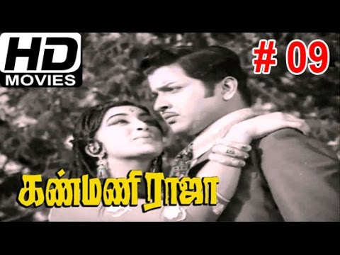 3 movie songs hd 1080p blu-ray tamil movies online