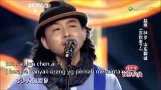 Lagu Sedih Banget - DiSaat Kamu Sudah Tua / tang ni lau le Terjemahan Bhs Indonesia