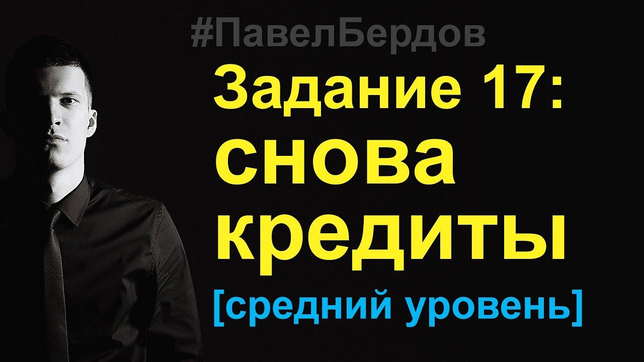 взять кредит в банке русский стандарт без справок